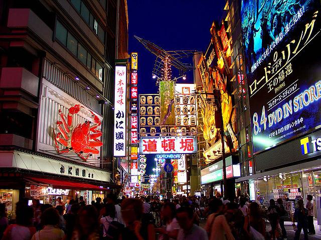 640px-Osaka_Dotonbori